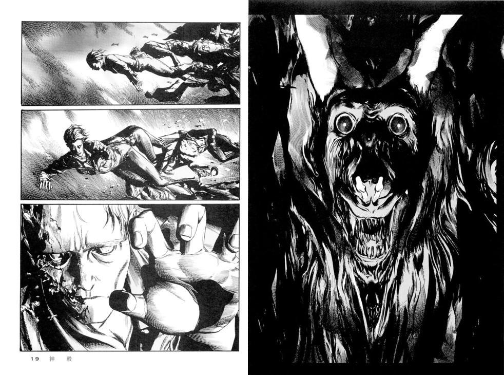 Manga Lovecraft 2